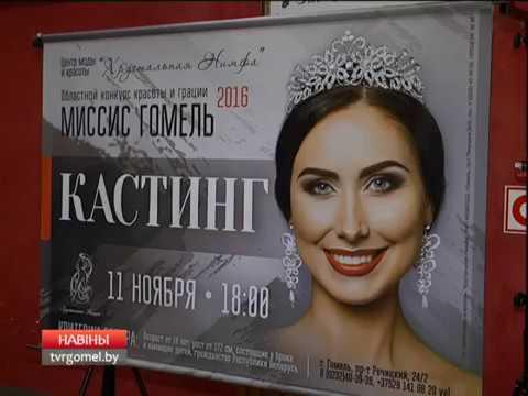 Новости Гомеля и Гомельской области Свежие новости