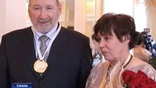 Вести-Камчатка: Золотая свадьба в Петропавловске