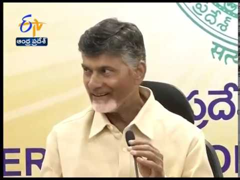 CM Chandrababu Press Meet On Nandyal by Poll Victory | at Secretariat | Watch Live