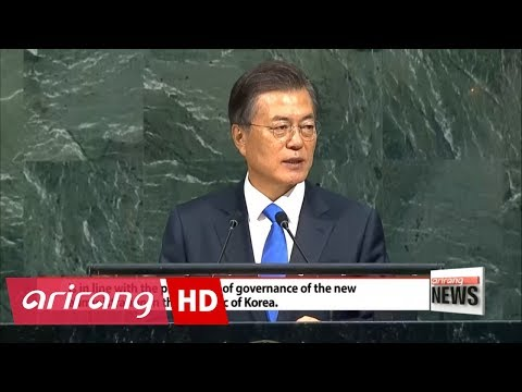 Experts see President Moon's speech well-delivered South Korea's stance on the North ...