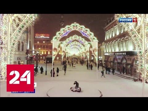 Новогодняя Казань: сказка и космическая елка - Россия 24