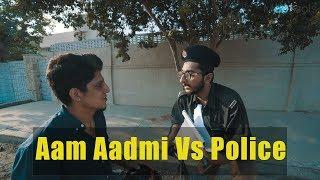 Police VS Aam Aadmi | Maansals | True Story