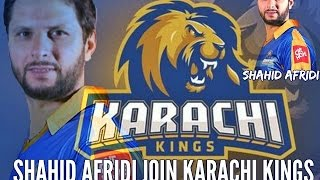 Shahid Afridi Join Karachi Kings