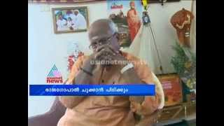 Trivandrum Corporation Election: രാജഗോപാല് ചുക്കാന് പിടിക്കും