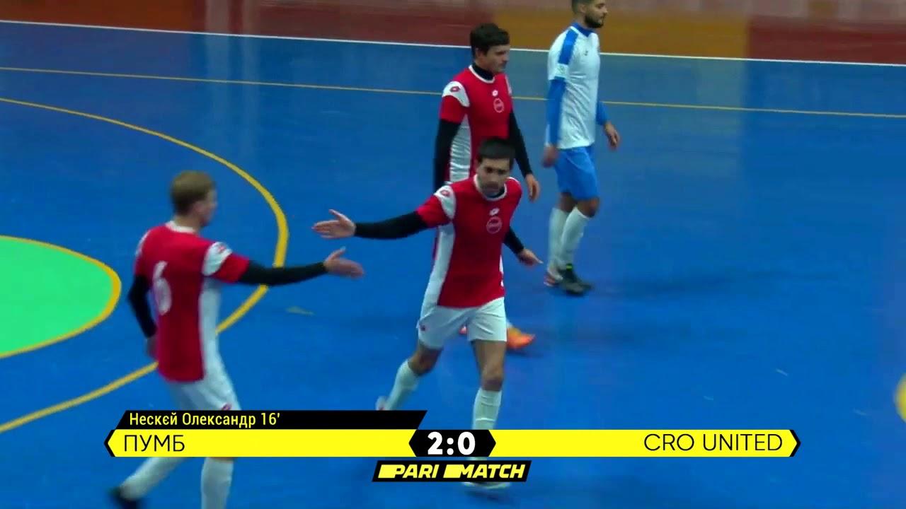Огляд матчу ПУМБ 2:1 CRO United