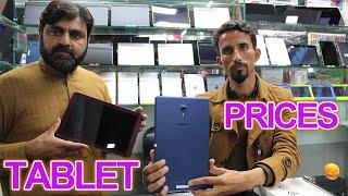 Tablet Price in Pakistan | IPad Mini | PubG Tablet | Samsung | Lenovo | Best Gaming Tablets