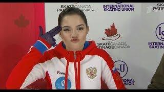 Evgenia Medvedeva SP 2018 Skate Canada International