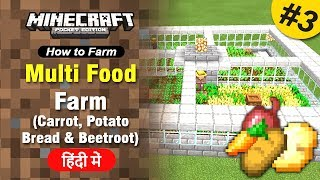 #3 Bread, Carrot, Potato, Beetroot Farm - [How to Farm] Minecraft PE   in Hindi   BlackClue Gaming