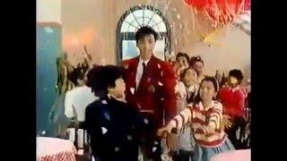 東山紀之 バーモントカレー ハウス食品 1987 02