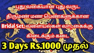 rs.1000 onwards all new launch varieties of bridal sets in rental purpose, sowcarpet, madras vlogger