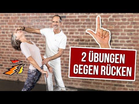 Top 3 Übungen gegen Schmerzen im unteren Rücken // Rückenschmerzen, Lendenwirbelsäule,из YouTube · Длительность: 2 мин28 с