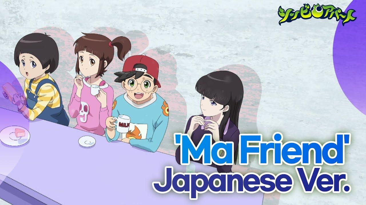「シンビアパート」日本語字幕版エンディングムービー公開 《韓国の国民的大ヒットアニメがついに日本配信スタート!!》