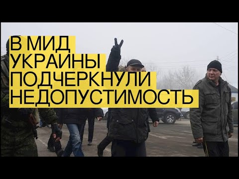 🔴 ВМИДУкраины подчеркнули недопустимость диалога сДНРиЛНР