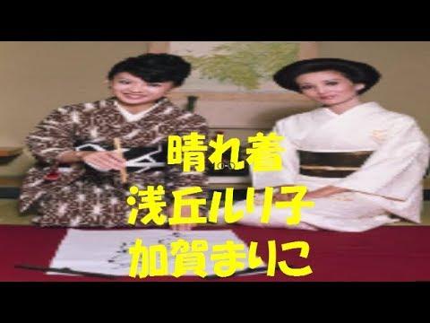 浅丘ルリ子と加賀まりこ 若かりし日の美しすぎる晴れ着姿