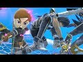 BUSTED KILL CONFIRMS IN SMASH ULTIMATE