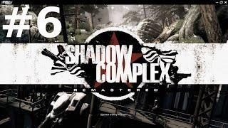 Shadow Complex Remastered Прохождение #6 - Фрикционный Демпфер