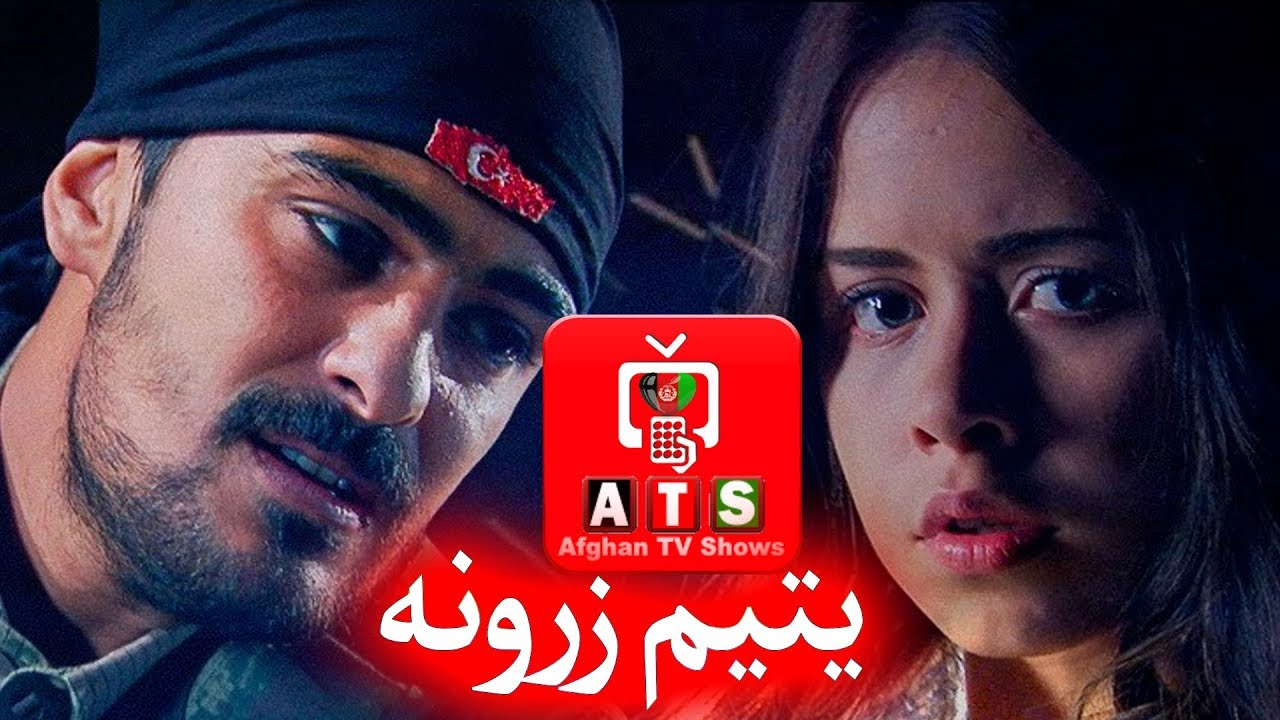 Download یتیم زړونه 16 برخه Yatim Zrona 16 episode