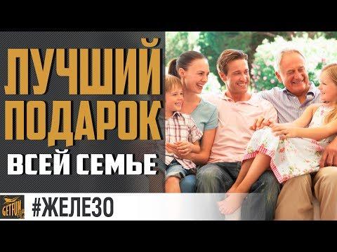 Прямой эфир ТВ онлайн в хорошем качестве. Русское
