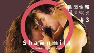 永遠的好朋友!?Shawn Mendes & Camila Cabello 歷經五年,終於交往!?兩人感情線整理,與 Matthew Hussey 可能分手原因?(字幕請開 CC)