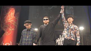 【ENDING】Japan Beatbox Championship 2019