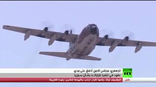 دمشق تلوح بقصف مطار تل أبيب