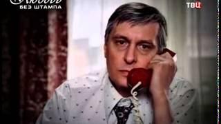 Хроники московского быта. Любовь без штампа