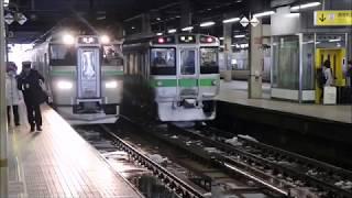 JR北海道 函館本線 銭函駅とほしみ駅探検してみた 2017年12月16日