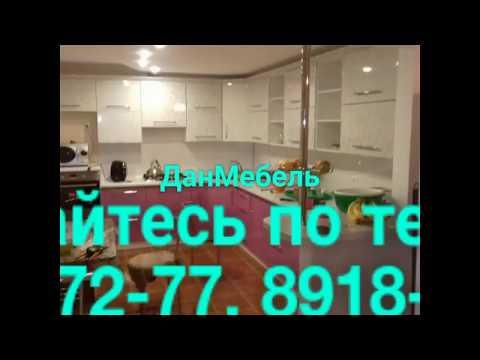 Кухни на заказ Буденновск 89624577277