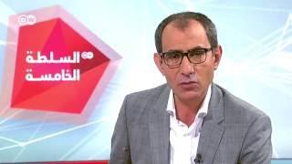 السلطة الخامسة: مستقبل  سوريا بعد عام على القصف الروسي