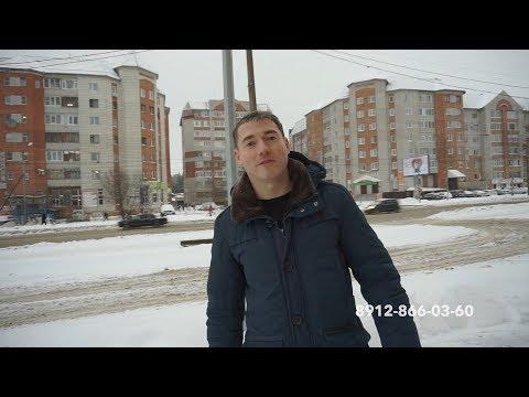 Купить квартиру в Сыктывкаре, Недвижимость в Сыктывкаре, Миэль Сыктывкар