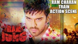 Ram Charan Train Fight Scene | Ram Ki Jung 2018 Latest Hindi Dubbed Action Scenes