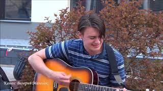 Только имя твое! (кавер гр. Колизей)! Brest! Guitar! Music! Song!
