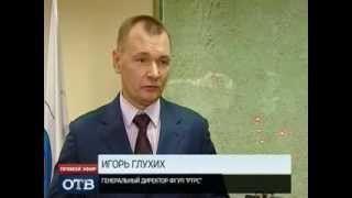 Федеральное телевидение в Свердловской области перешло на цифровой формат