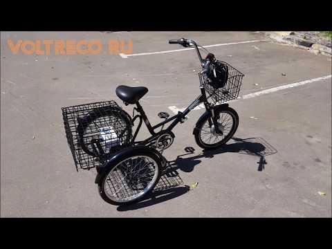 Электровелосипед Трехколесный Складной Doonkan Trike 500w Li-ion велосипед для взрослых Voltreco.ru