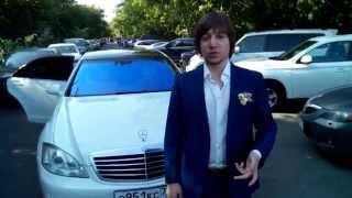 Аренда элитных авто. Отзыв об аренде элитных авто.