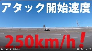Kawasaki H2R Max SPEED 400㎞/h Japanese motor magazine YOUNG MACHINE