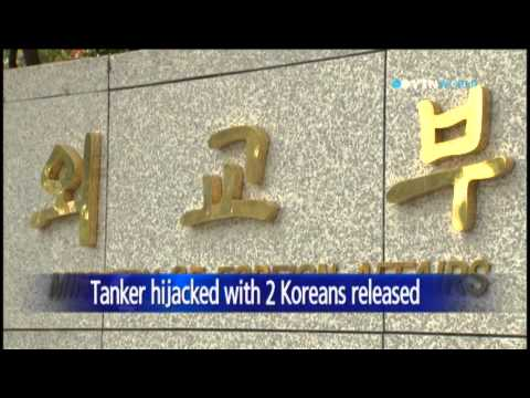 Oil tanker carrying 2 S.Koreans freed after hijacking in Ghana / YTN