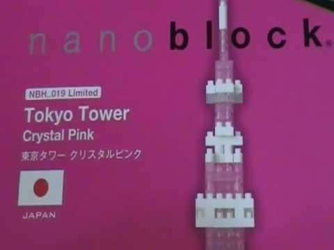 Tokyo Tower nano block