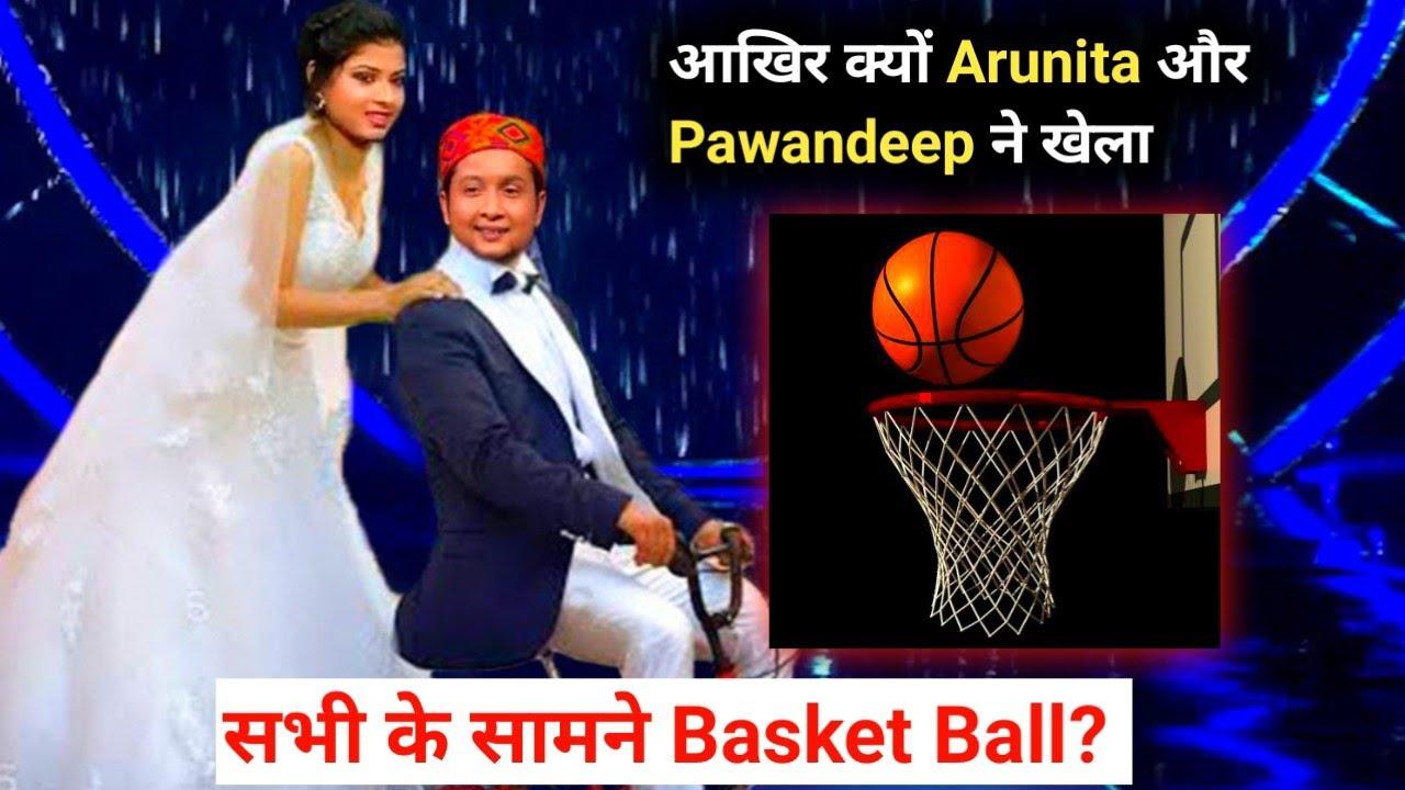 Indian Idol Season 12 Official Promo आखिर क्यों Arunita और Pawandeep ने खेला सभी केसामने Basket Ball