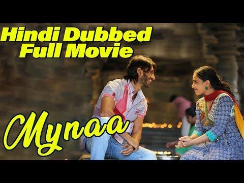 मैना-|-full-movie-|-हिंदी-डब-फिल्में-|-चेतन-कुमार-|-तनथ्या-मेनन