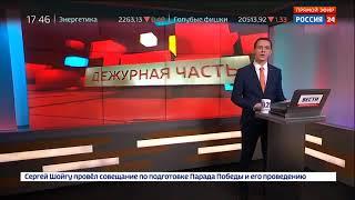 Юрист Куницкий А.С. из Мурома задержан в Крыму