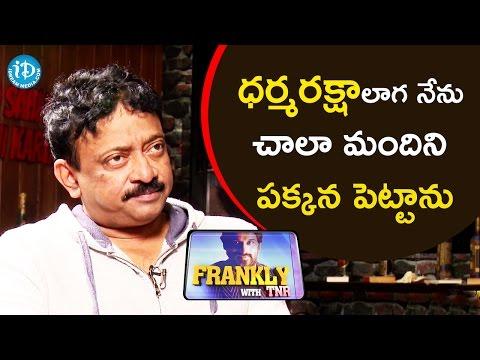 I Forget Many People Like Dharma Raksha - RGV || RGV Interview || Frankly With TNR || Talking Movies