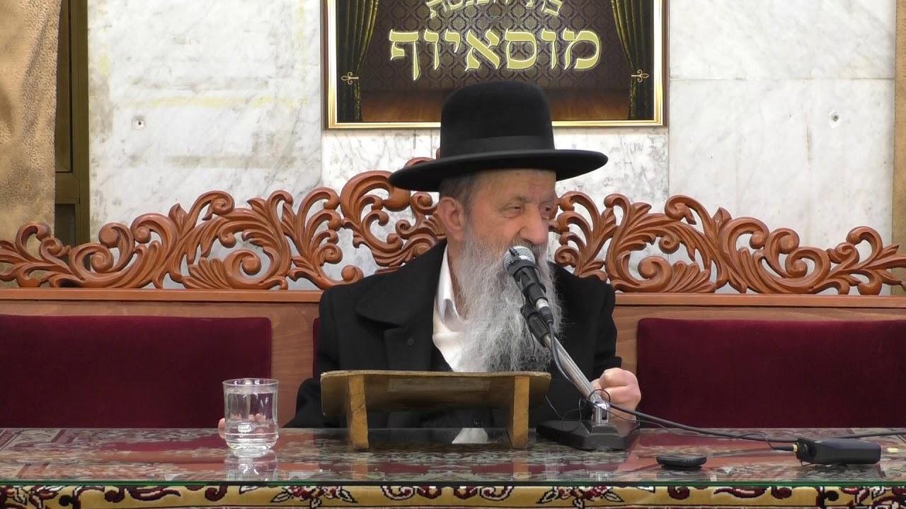 הרב בן ציון מוצפי מעלת ערב ראש חודש