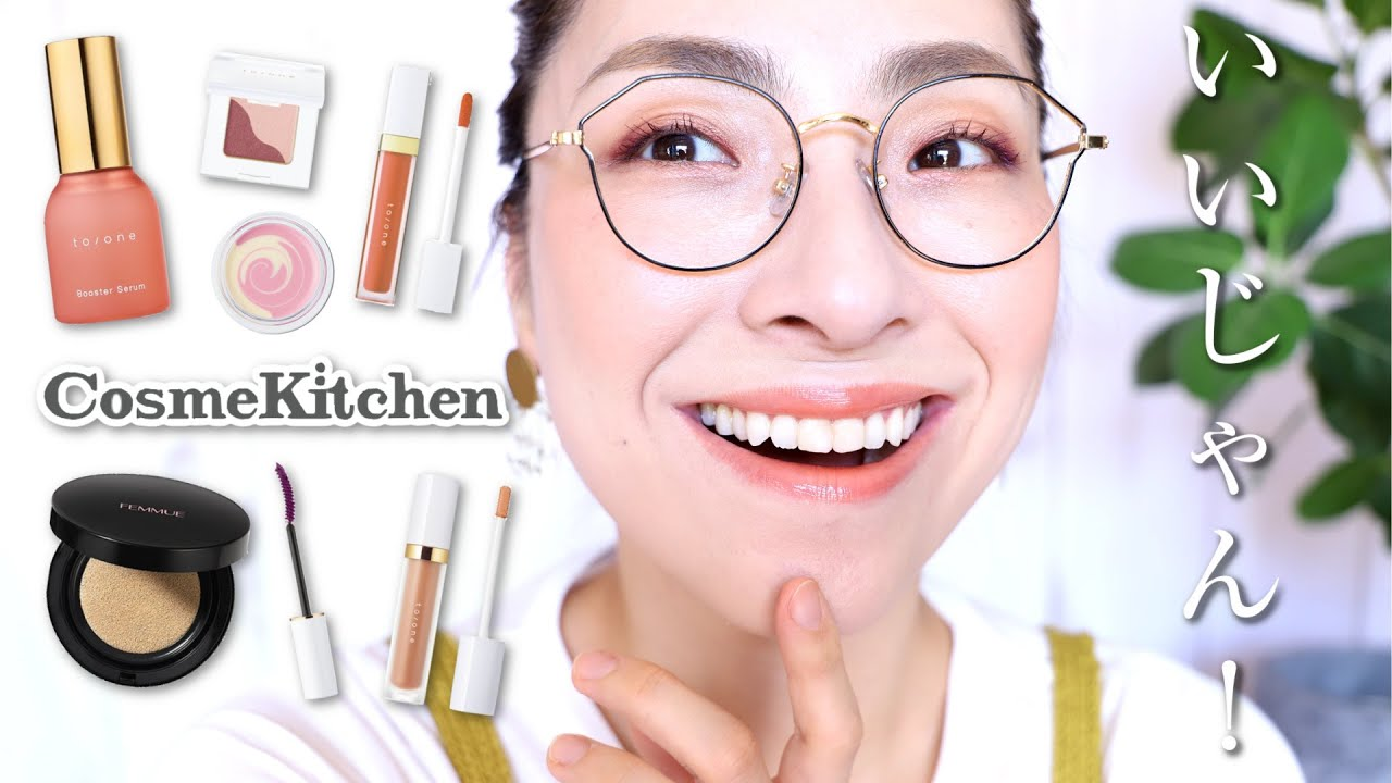 【レビュー】CosmeKitchen大人気商品でメイクしてみたよ!to/one多め
