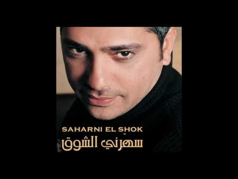 Fadel Shaker - Ya Hayat El Rouh | فضل شاكر - يا حياة الروح