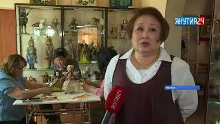 Уникальные якутские куклы были представлены на республиканской выставке в Якутске
