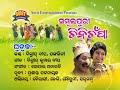 Ghudka - Traditional Kosli Sambalpuri Folk Dance thumb