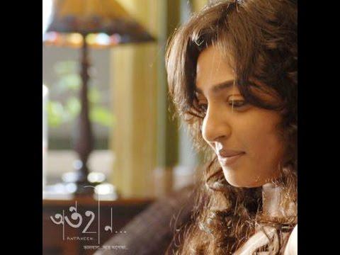 amar vin deshi tara mp3 song free download