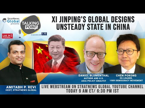 [ LIVE at 1830 Hrs IST ] Xi Jinping's Global Designs: Unsteady State In China