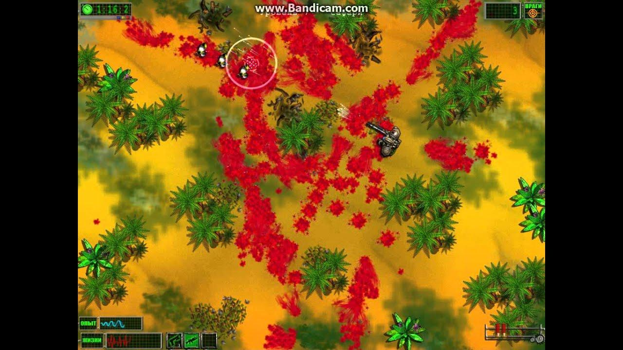 скачать игру битва за землю 2 через торрент - фото 10